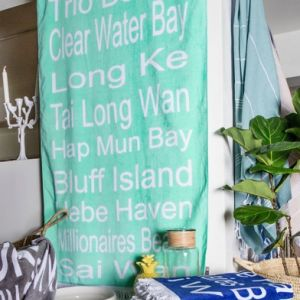 sai kung/clear water bay towel - navy